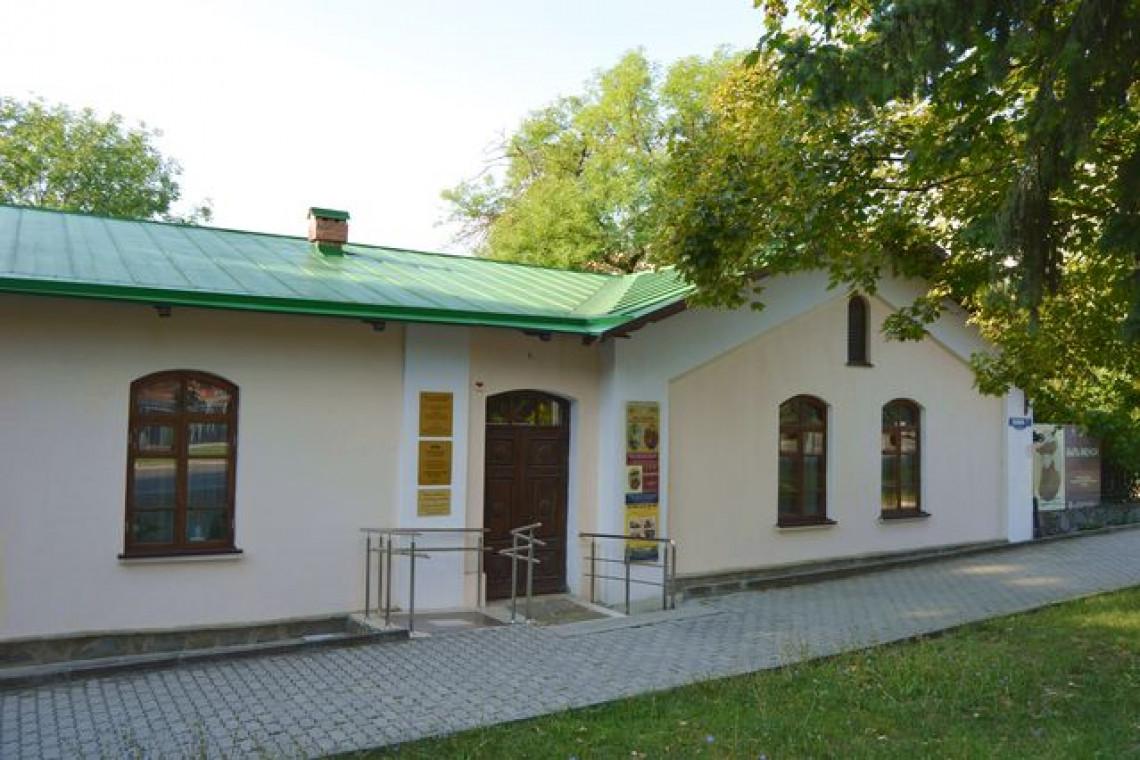 Музей Л.Н. Толстого Железноводск