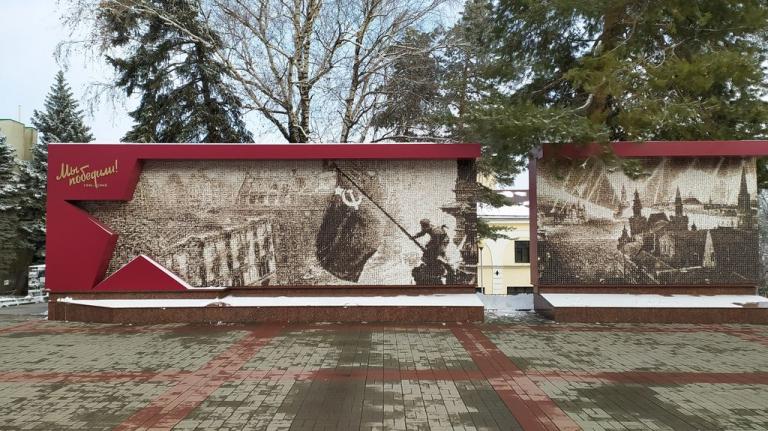 освобождение Ставрополя
